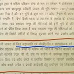 The land that Gandhis grabbed in Amethi was part owned by a Dalit. No justice, no compensation.. #AntiDalitCongress https://t.co/epQooWydvP