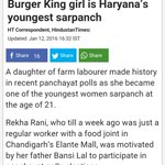 Sir @narendramodi y cant Rekha Rani youngest female sarpanch in Haryna b made brnd ambssdr of Beti Bachao campaign? https://t.co/u2fpAytxaE