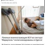 И ни слова за то, как гибнут и получают ранения мирные и дети на Донбассе. Укрсми-ГОВНО! https://t.co/QD36kE54cn