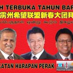 Wishing all a happy & blessed CNY. Welcome to PH Perak CNY open house on 13 Feb 2016 ( Wed ) 10.00 am at Taiping https://t.co/oYMsg5Y5RB
