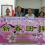 Welcome all to DAP Lumut Parlim CNY open house on 13 Feb 2016 ( Sat ) 5.00 pm at Chinese Assembly Hall, Sitiawan https://t.co/euxdE9jdXo