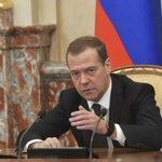 Дмитрий Медведев подписал стратегию действий в интересах пенсионеров https://t.co/9rxP1hq7fD https://t.co/86wmafpkGw