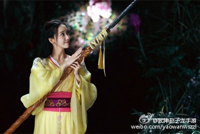 "SNSD Yoona - Hunan TV ""武神赵子龙/God of War: Zhao Yun"" https://t.co/igeTcmHviJ"