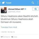 RY aky muslimeh noon kamah dheyhavaa ibaarathakun MP @ahmed_nihan tweet koffi. https://t.co/Lez6vH9Vc8