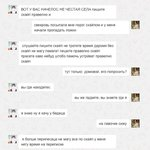 Раньше сидела в ОК с редакционного аккаунта, туда писали похотливые узбеки. Теперь завела свой, и мне пишут гадалки https://t.co/oN1GhjDf7W