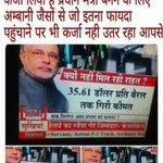 Dear Mr Modi, Kindly clarify about the issue. Why u r not reducing the fuel prices??? Modi ji, boliye DIL ki baat... https://t.co/EBPOMk3DKA