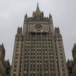 МИД РФ: США разрабатывают программу глобального удара https://t.co/wsgnjjyVhT https://t.co/gOzCDVPbdt