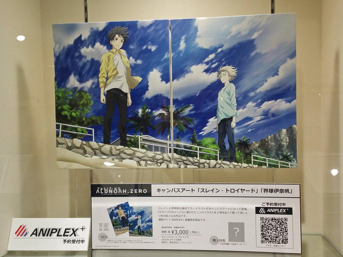 伊奈帆とスレインの描きおろしイラストがキャンバスアートになって登場。今月14日まで渋谷マルイ8Fで展示中です。ANIPL