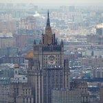 МИД РФ: К диалогу по сокращению ядерного оружия должны присоединиться все страны https://t.co/xvqHEkPLp0 https://t.co/SC5wsrj0Xw