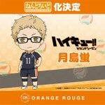 『ハイキュー!!セカンドシーズン』より「ねんどろいど 月島蛍」の商品化決定! #hq_anime #orangerouge #wf2016w https://t.co/sOQd47lrNk