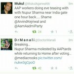 This day in AAP History AAP goons tried molestin lady candidate contesting elections against Kejri in broad daylight https://t.co/zIZI3rqBAD