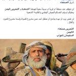 #صنعاء اليوم وصل الشيخ الشليف الى منزل الشخص الحوثي(الذي اقتحم منزله ونهبه) فلم يمسه بسوء بل وضع شباب لحمايته #اليمن https://t.co/UgNOZXonGP