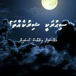 Sheikh Ilyas Hussain ge varah khaassa thaqreere mirey 20:30 gai Salt Cafe gai onnaane. https://t.co/JyuCY2DYXO
