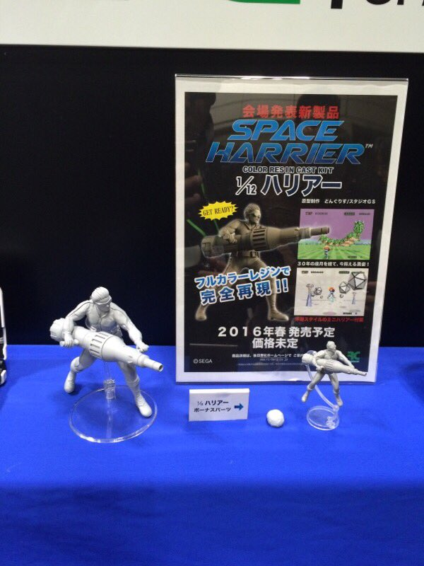 ベルグの1:12ハリアー。 #wf2016w https://t.co/YEaQ6Ofe33