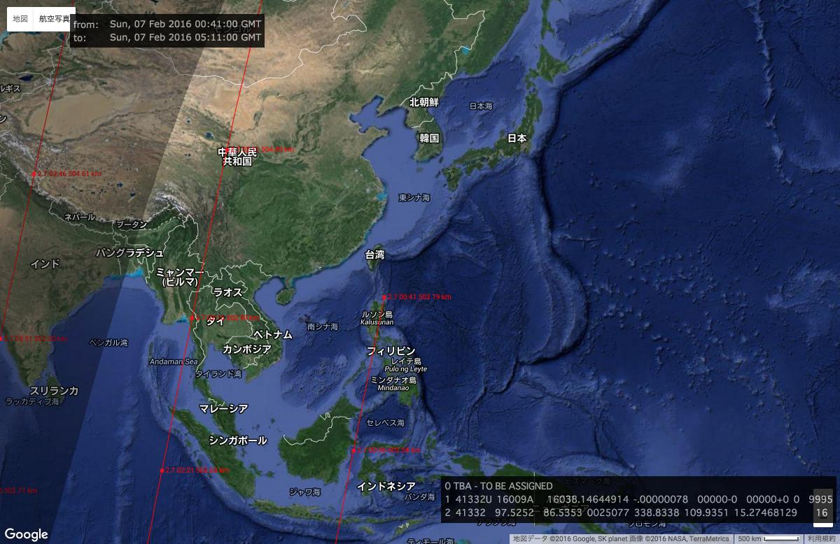 SpaceTrackから先ほど発表された物体の軌道を時間をさかのぼって位置を表示したもの。北朝鮮から打ち上げられた物体とほぼ一致します https://t.co/zSJfIioL79 https://t.co/hyxTJlPxQP