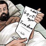 Israeli doctor says Palestinian hunger striker could face immediate death. #FreeAlQeeq https://t.co/klFjIit6cb