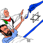 Al-Qeeq, Palestinian Journalist in Hunger Strike, #Israel is Responsible for His Eventual Death https://t.co/vXnWzFf1vk