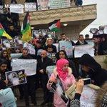 اعتصام نادي الاسير وقسم صحافة والإعلام في جامعة الخليل تضامنا مع الاسير #محمد_القيق https://t.co/RWOhk1CcWP