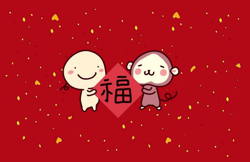 今天就是除夕了, 希望南台灣救災順利,傷者早日康復 真的辛苦現場偉大的救難人員&犬了 我們面對任何事真的要抱著一種惜福跟感恩的心情,祝大家新的一年都能遠離壞事,迎接好事 猴年大吉。 https://t.co/wCVKq6dJpP