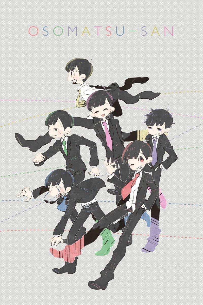 黒スーツの6つ子 自分絵 https://t.co/8aZrBVjnKN