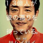 日本版 https://t.co/XHhbO5xtMZ