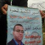وقفة مساندة للأسير محمد القيق أمام مقر الصليب الأحمر في مدينة الخليل. تصوير: مصعب شاور https://t.co/0BqS2OyTFB