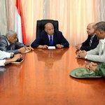 الرئيس هادي يعقد اجتماعاً استثنائياً للسلطات المحلية بمدينة #عدن بحضور مستشار الرئاسة و وزير الداخلية #اليمن #Yemen https://t.co/ne581uH80G