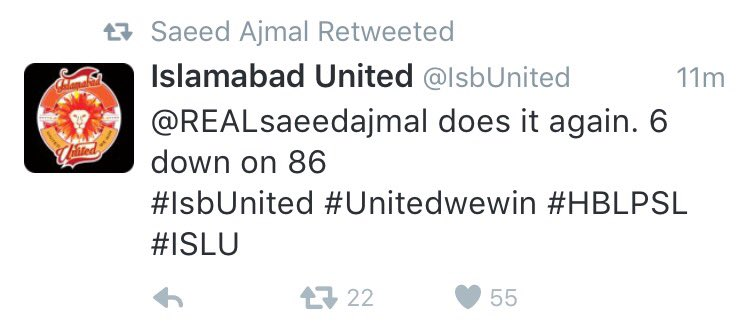 Saeed Ajmal retweets while playing a #PSL match. Truly a jaadugar. https://t.co/LUKfi4Dyps