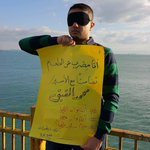 ناشط فلسطيني في #تركيا يعلن إضرابه عن الطعام؛تضامنامع الأسير محمد القيق المضرب عن الطعام لليوم ال75 في سجون الاحتلال https://t.co/tzjZxSFNAO