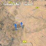 قوات الجيش الوطني والمقاومة تتقدم في منطقة المدفون وتسيطر على جبل غليمة المطل على وادي محلي بمديرية نهم شرق #صنعاء. https://t.co/lZJaCW8lnV