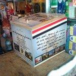 سُبل ليست جديدة على الحوثيين بصنعاء. صناديق جمع التبرعات الحوثيه اليوم بدأت توزع على المحلات التجارية. https://t.co/XQq8SRIzvX