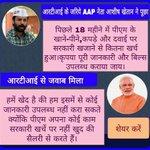 No Swaraj,LokPal,Free WiFi,Schools,Colleges Only Agenda:Christians/Muslims/Dalit Politics/Anti-MakeInIndia/24×7 Modi https://t.co/5oeycBn7nu