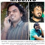 1Yr184days. Both #GoM n @PoliceMv incapacitated. Failed. How can #Maldives protect citizens n #FindMoyameehaa? https://t.co/tIECquM3EJ