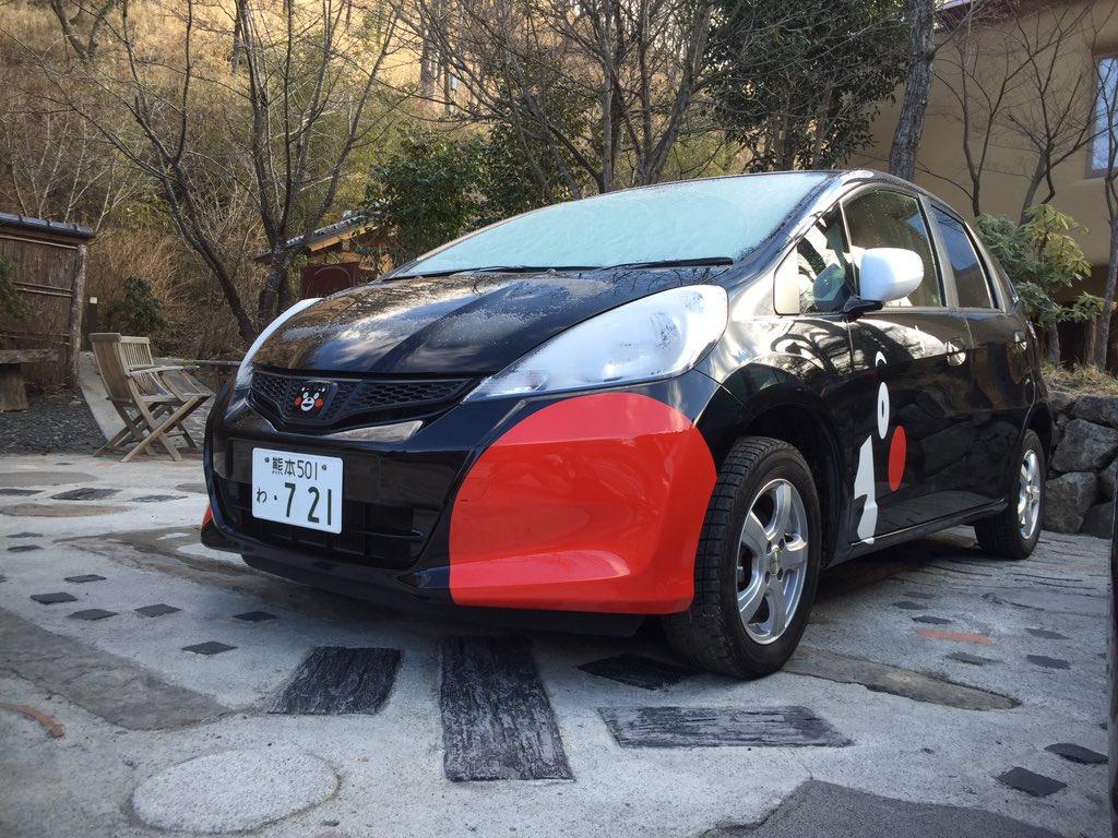 温泉旅館の駐車場に停まってた車、持ち主は一体何モンなんだろう? https://t.co/3jeJHcGmbM