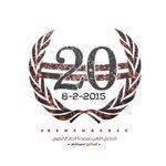 #بنات_التالته_يمين_المجد_للعشرين #remember20 المجد للشهداء ✌???? https://t.co/fUNgVXw18w