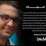 إسلام عماد .. لن ننساك #JFT20 https://t.co/xJwco5nG2Y