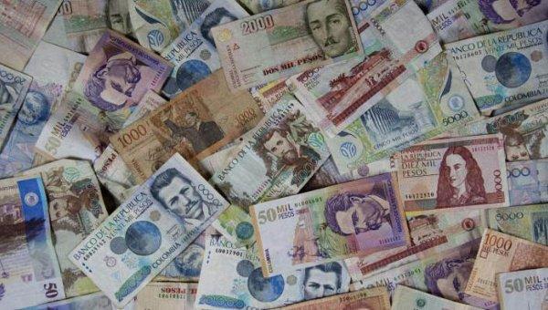 Banco de la República baja tasa de interés en medio punto a 6,5%