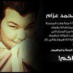 إبراهيم محمد عزام .. لن ننساك #JFT20 https://t.co/sIH5I9Z9tb