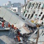 【台湾南部地震】倒壊住宅に依然120人か がれきの下で救出難航 死者は34人に https://t.co/UIy4wi4jB7 https://t.co/jraZfIaq6t