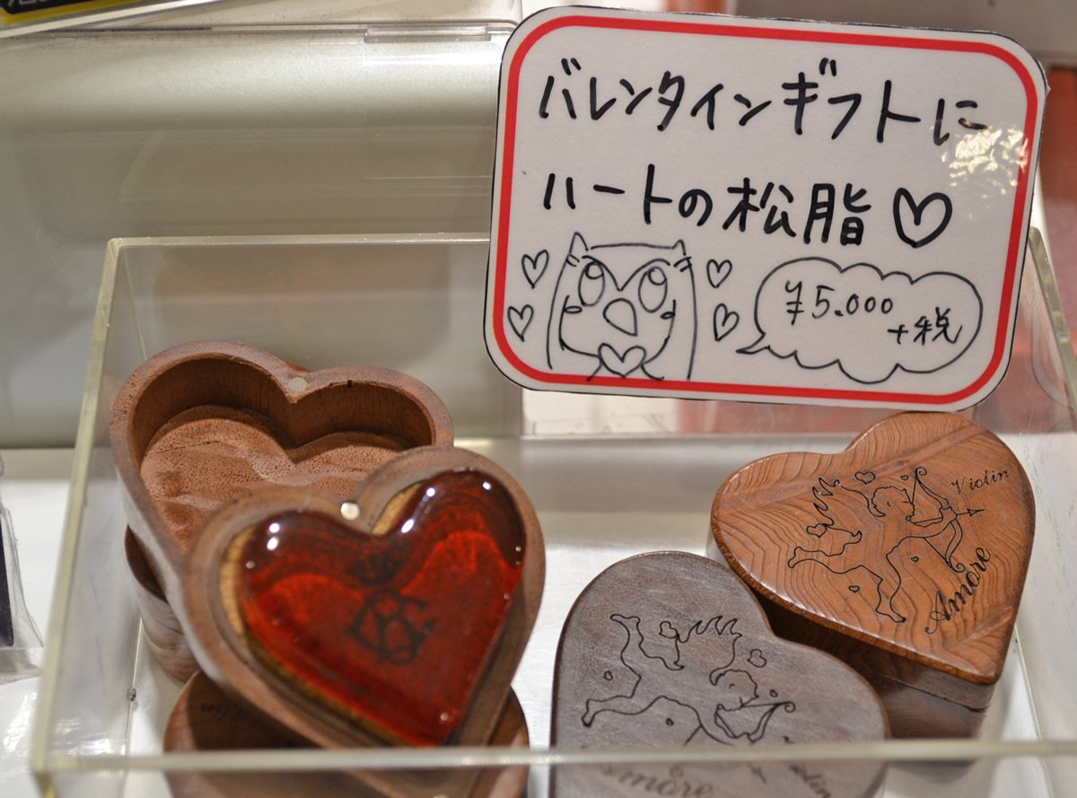 【バレンタインギフトにおすすめ】バレンタインデーに弦楽器奏者のハートを打ち抜くならこれ!ハート型松脂。税抜5000円(・θ・)ノ https://t.co/t2ygJt050p