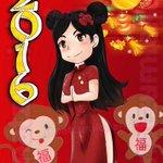 Happy Chinese New Year @aldenrichards02 @mainedcm @EatBulaga & ALDUBNATION! Thanks @natzumiehan #ALDUBTuLoyPaRin https://t.co/UFVqRfDgNU