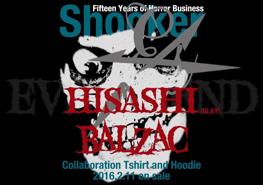 2月11日より発売決定!!!  HISASHI (GLAY) x BALZACコラボレーションアイテム!  特設ページを更新致しました!是非チェックして下さい!  https://t.co/EXOu1grJVB https://t.co/7SUBdv3y1i