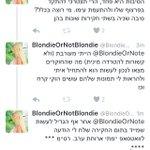 משטרת ישראל, שלך ובשבילך https://t.co/s6kCjbIwGL