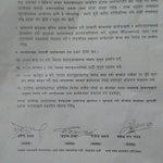 माेर्चाद्वारा अाैपचारिक रूपमा नाकाबन्दी स्थगित https://t.co/wS7RYynBy5 via @nagarik_news https://t.co/phECxhiq1a