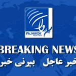 Suicide bomber killed and wounded more than 20 people most of them civilians in #Pakitak province. #Afghanistan https://t.co/vFG0HqdWDr