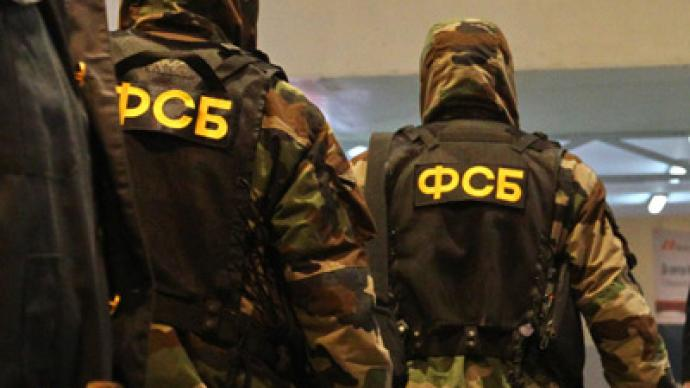 BREAKING ISIS members detained in Urals prepared terrorist acts for Moscow, St. Pete – FSB