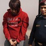 Kaski police makes public suspect of Neha Pun murder https://t.co/H4rKDsECf4 https://t.co/0NaJqM8Jpi
