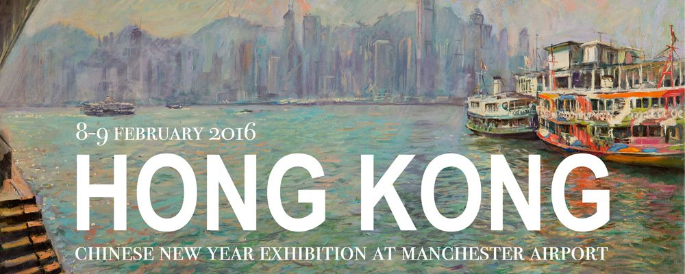 Join us for the @cathaypacific Hong Kong art exhibition @Manairport today from 3pm -