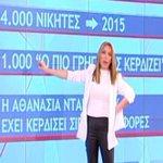 😱 ΣΟΚ! Η Τατιάνα αποκάλυψε όλη την αλήθεια για την Αθανασία Νταβαρίνου! https://t.co/3aU1NVLXs4 https://t.co/7MFzapHGLe
