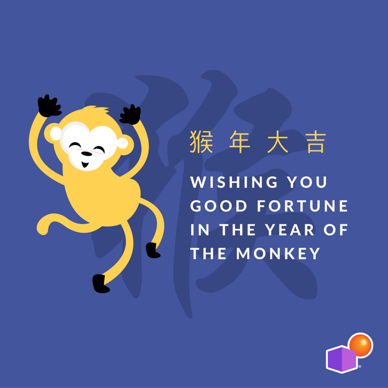 Happy #ChineseNewYear to all those celebrating! https://t.co/GT9WsJ8BRX
